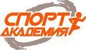 Спортакадемия Логотип
